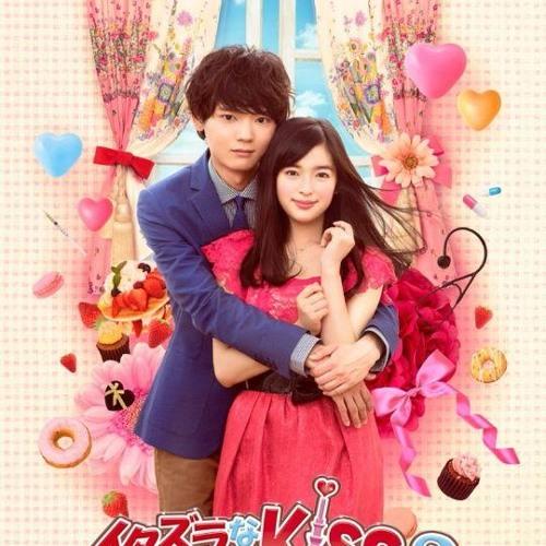 OST. イタズラなKiss2~Love In TOKYO ( Cyntia -  KISS KISS KISS)