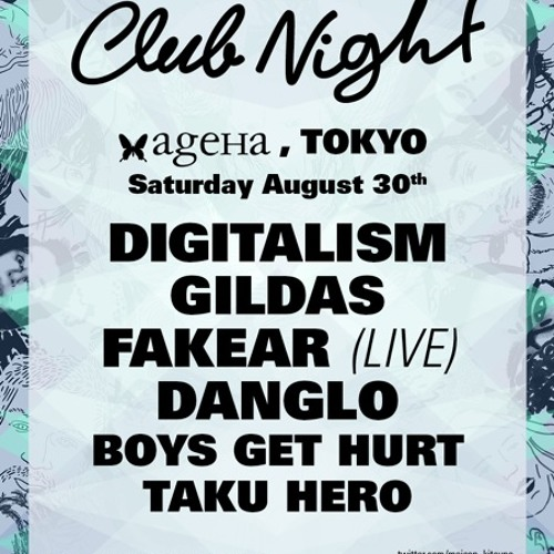 Digitalism Exclusive mix For Kitsuné Club Night Japan