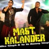 Download DUMA DUM MAST KALANDAR - MIKA SINGH Ft. YO YO HONEY SINGH - DJ CHIRAG REMIX Mp3