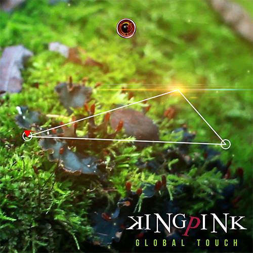 Invisible Reality - Sun Explosion (VS KingPink) (SoundCloud Clip)