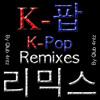 Big Bang - Fantastic Baby (Qlub 4ntz Remix)