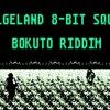 Bokuto Riddim by Helgeland 8-bit Squad