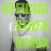行こうぜ (RENEH Remix) - Tweli G