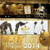 Download Exit Loxion 2014 Mp3 Mp3