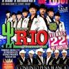 Rio Grande en The Arena