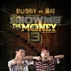 Olltii : That's XX Feat. ZICO Of Block B [SMTM3 2nd performance round]