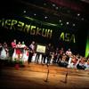 SMM'11 orchestra - MEDLEY.mp3