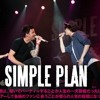Simple Plan feat Taka One Ok Rock-Summer Paradise (Cover)