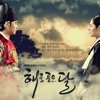 Back In Time (OST The Moon Embraces the Sun) cover by Olivia (English Lyric)