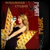 Нуне Ростомян - ♪Mart Music♪ - Amy Winehouse Cover