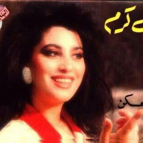 Album Ana Ma3koun