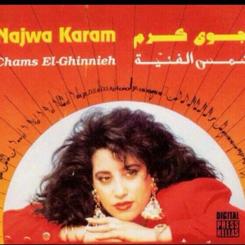 Album Chams L Gheniyyi