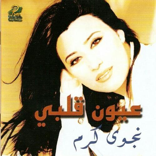 Album 3youn Albi