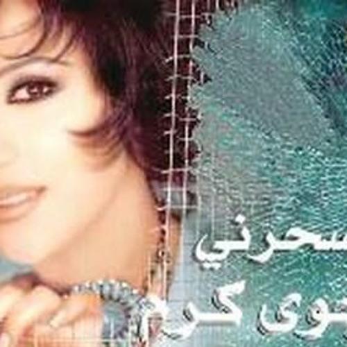 Album Sa7arni