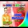 Tajuddin Nur ~ Janci Mutaroe