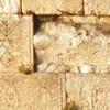 Yossi Azulay - Prayers II (full Album) 00 00 06 - 00 05 28