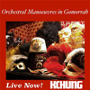 Orchestral Manoeuvres in Gomorrah on KCHUNG Radio, 8.11.14