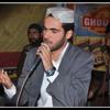 Ik Mein Hi Nahin (Naat-e-Rasool S.A.W)