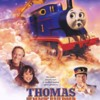 Thomas And The Magic Railroad Thomas And Diesel 10's Original Voices 0_0