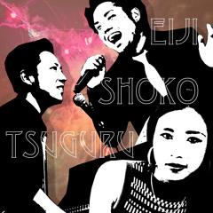 Amazing Grace feat. Nakayama Eiji & Nakayama Tsuguru (Live Ver.)