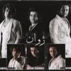 Music & Arrangement: Alireza Gharaeimanesh_Dokhtare Bahar_Lyrics: Erfan Salimi