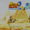 Judgment ( Metal Slug Trap Remix ) - TrapMob Prod.