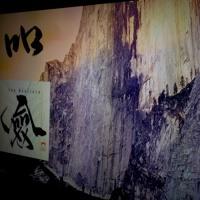 8/19 僉(The Bootists)Release Party @Dommune One Push