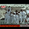المجموعة _ سيناء