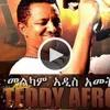Teddy Afro Beseba Dereja