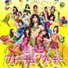 恋するフォーチュンクッキー AKB48 [DTM制作] Full ver.