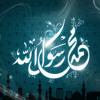 Buya Yahya | Hidup Indah Bersama Rasulullah SAW