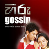 Roshan Pilapitiya Talk About Kissing in Films - Hiru Gossip(www.hirugossip.lk)
