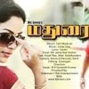 8 UK2MADURAI - Va Ottaiyileh -  Feat Mathangi & MC Jeeva - Lyrics Xavier