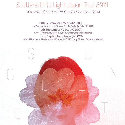 Sun Glitters Japan Tour Promo Mix By Lady Citizen
