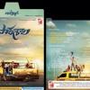 01 - The Journey  - Rahul Raj