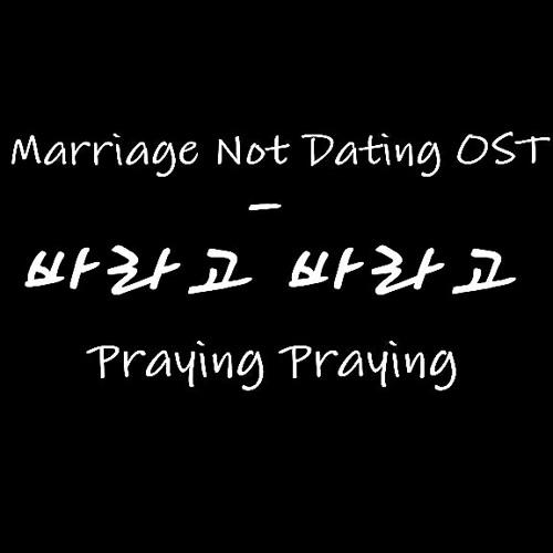 Lirik lagu ost marriage not dating