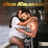 One Thousand Miles  - Yo Yo Honey Singh - Desi Kalakaar