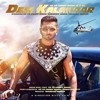 Desi Kalakaar - Yaar Tera Superstar - Yo Yo Honey Singh || Sonakshi Singh album artwork