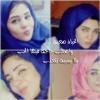 Maryam Fahmy_El 7aya S3ba /الحياة صعبة_ مريم فهمي mp3
