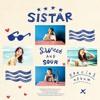 SiSTAR - Give It To Me (Reno Remix)