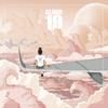 03 Get Away (Prod. By Jahaan Sweet)