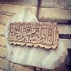 Sufi Love - الحب الصوفي | Zig Zag - زجزاج