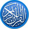 003 Surah Imran - Urdu translation