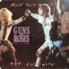 Guns N' Roses - Rocket Queen - Tokyo Dome 1992