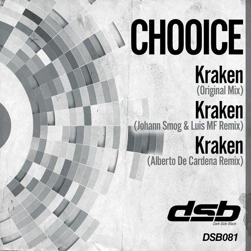 Dubman F - Kraken (Alberto de Cardena Remix) DEMO