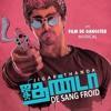 Jigarthanda Ending Full Soundtrack | Santhosh Narayanan