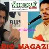 Moideen Koya K.K on Radio Voice of Kerala 1152 AM mp3