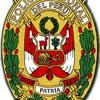 Download Himno de la Policía Nacional del Perú - Instrumental Mp3