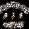 La Mierda Pura (gestik Ft. Jhokah)