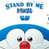 (Motohiro Hata) Himawari no Yakusoku [Ost. Stand By Me Doraemon] - Novan (Fingerstyle Guitar Cover)